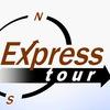 Express Tour: визовая поддержка/ Шенгенская виза