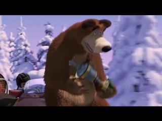 Маша и медведь (2009-2015) серии 12 - 16