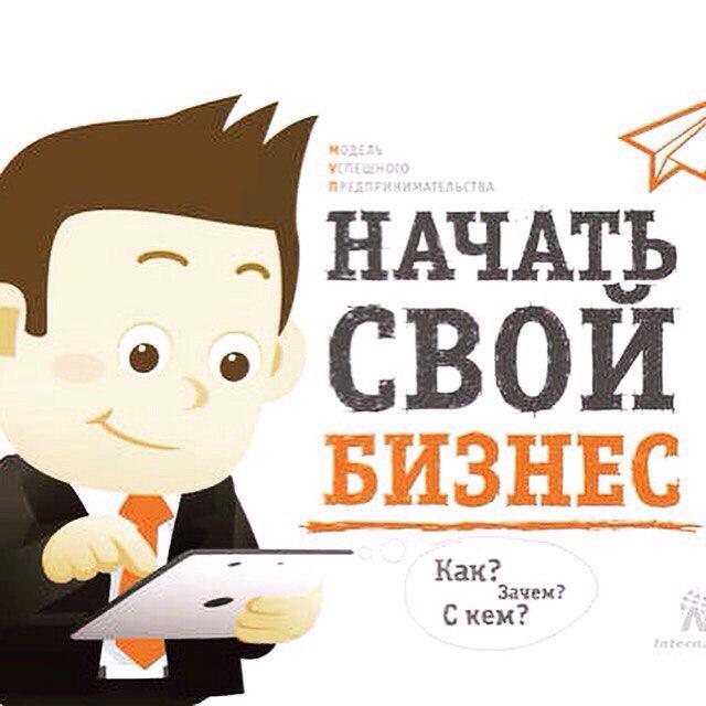 Илья Ширяев   Нижний Новгород