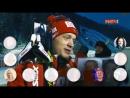 Биатлон с Гу, 16.01.2015, самая лучшая биатлонистка, игра на выбывание