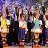 Запорожская городская детская филармония