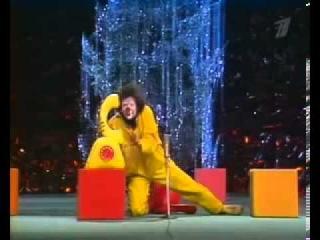 Смешное Асисяй клоун Полунин