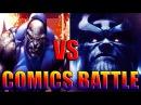 Танос VS Дарксайд