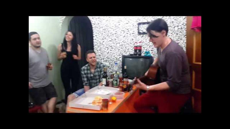 О'Ковцур Хамелеон Ностальгическая песня 2 cover