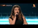 Наталия Папазоглу - Стена(Лариса Долина cover)  Шестой прямой эфир Х-фактор-6  (12.12....