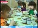 Репортаж 1 Канала из детского приюта Рождественский