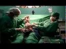 Кесарево сечение без комментариев, музыкальное сопровождение