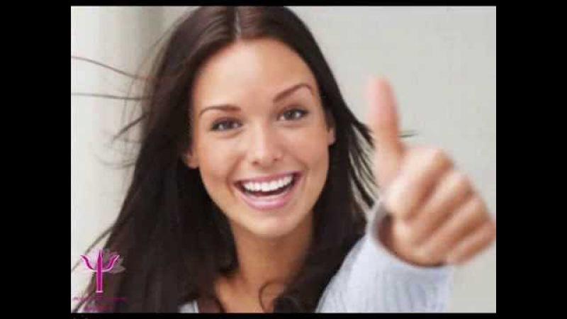 Позитивные аффирмаци для женщин. Измени свою жизнь к лучшему!
