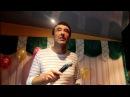 Геннадий Грищенко - Освободился На концерте Аркадия Кобякова в Н.Новгороде 21.06.2014