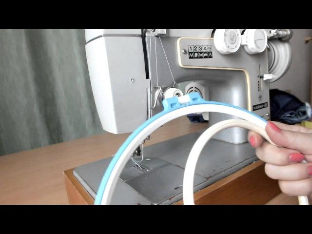 ВЫШИВКА на бытовой швейной машинке подготовка №1 machine embroidery