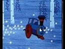Паровозик из Ромашкова (мультфильм, 1967)