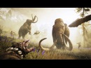 Far Cry Primal — Взгляд изнутри   ТРЕЙЛЕР