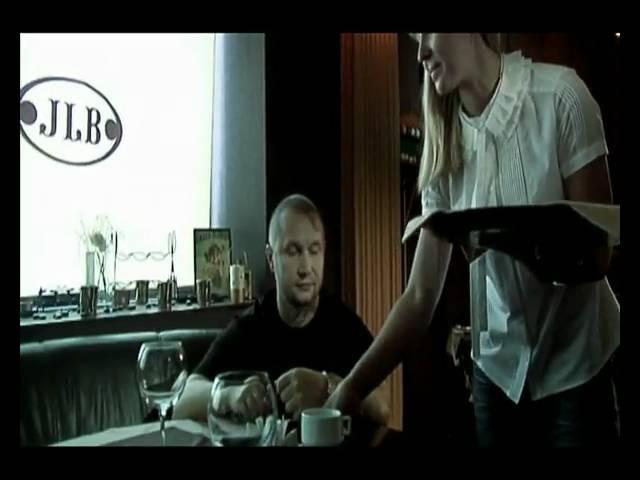 Андрей Даль Не жена и не любовница