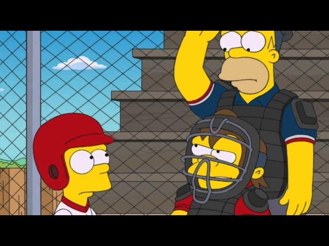 Гомер: Где мои деньги?