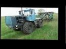 синий трактор 4 финал