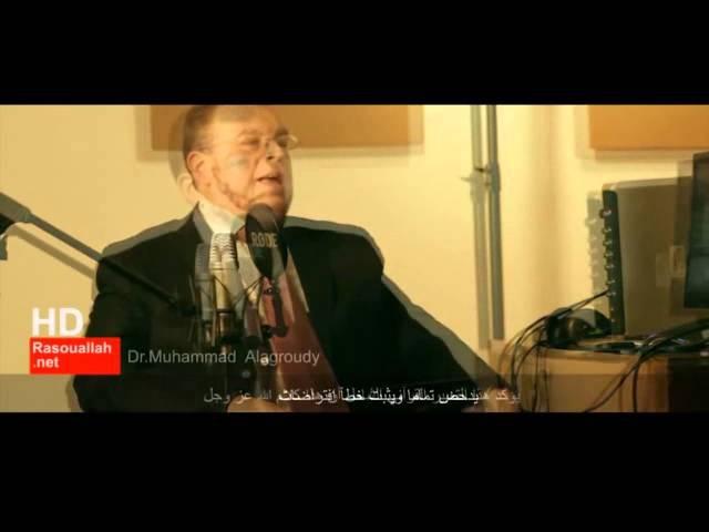 Чудеса Корана и научные открытия! معجزات القرآن الكريم والاكتشافات ا1