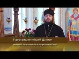 О святителе Николае Чудотворце. «Слово пастыря». Выпуск от 17 декабря 2015 года