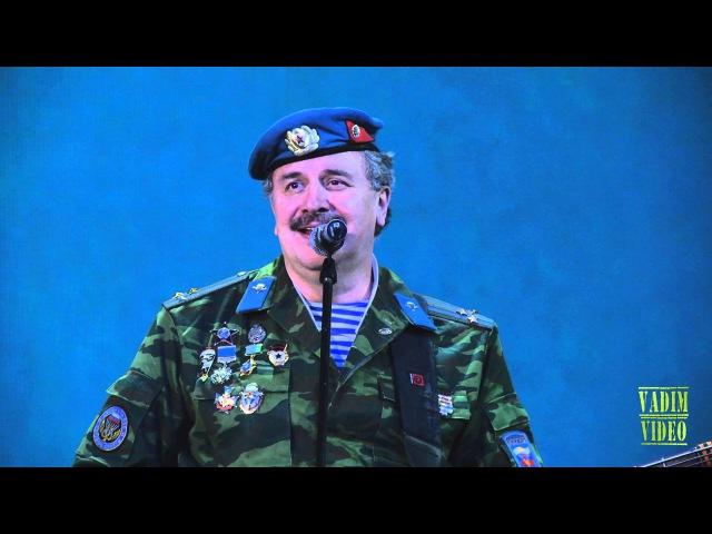 Группа ГОЛУБЫЕ БЕРЕТЫ СИНЕВА Клип для Али Терешковой