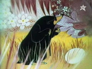 Диалог. Крот и яйцо (1987)