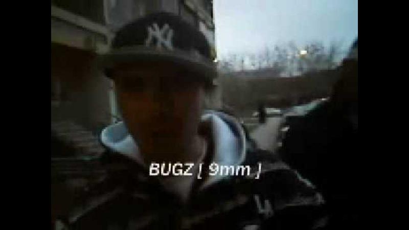 Mad Bustazz - Настоящий Рэп 2004