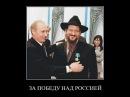 жиды россии