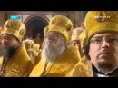 патриарх Кирилл и его миллиарды