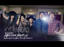 Kylan Road ft. Madam Fierce - With a little help from my friends (The Beatles | Joe Cocker Cover )