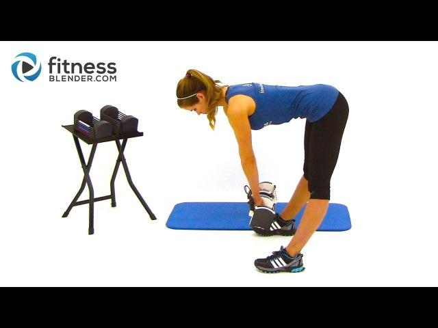 FitnessBlender - Toned Curvy Body Workout Dumbbell Exercises | Силовая тренировка для всего тела с гантелями