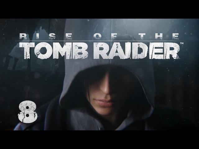 Rise of the Tomb Raider - Прохождение игры на русском [8] XBox One