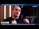 Майдан генерала Захарченко