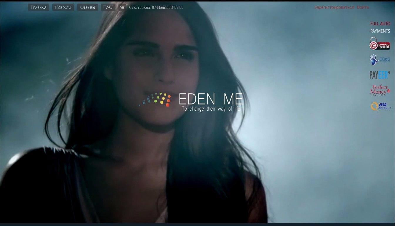 Eden Me