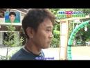 Gaki No Tsukai #1263 (2015.07.12) - Hamada's Trip to Enoshima (ENG SUBBED)