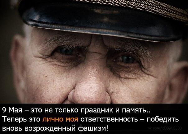http://cs628228.vk.me/v628228330/82e/PjelwIvtiF8.jpg