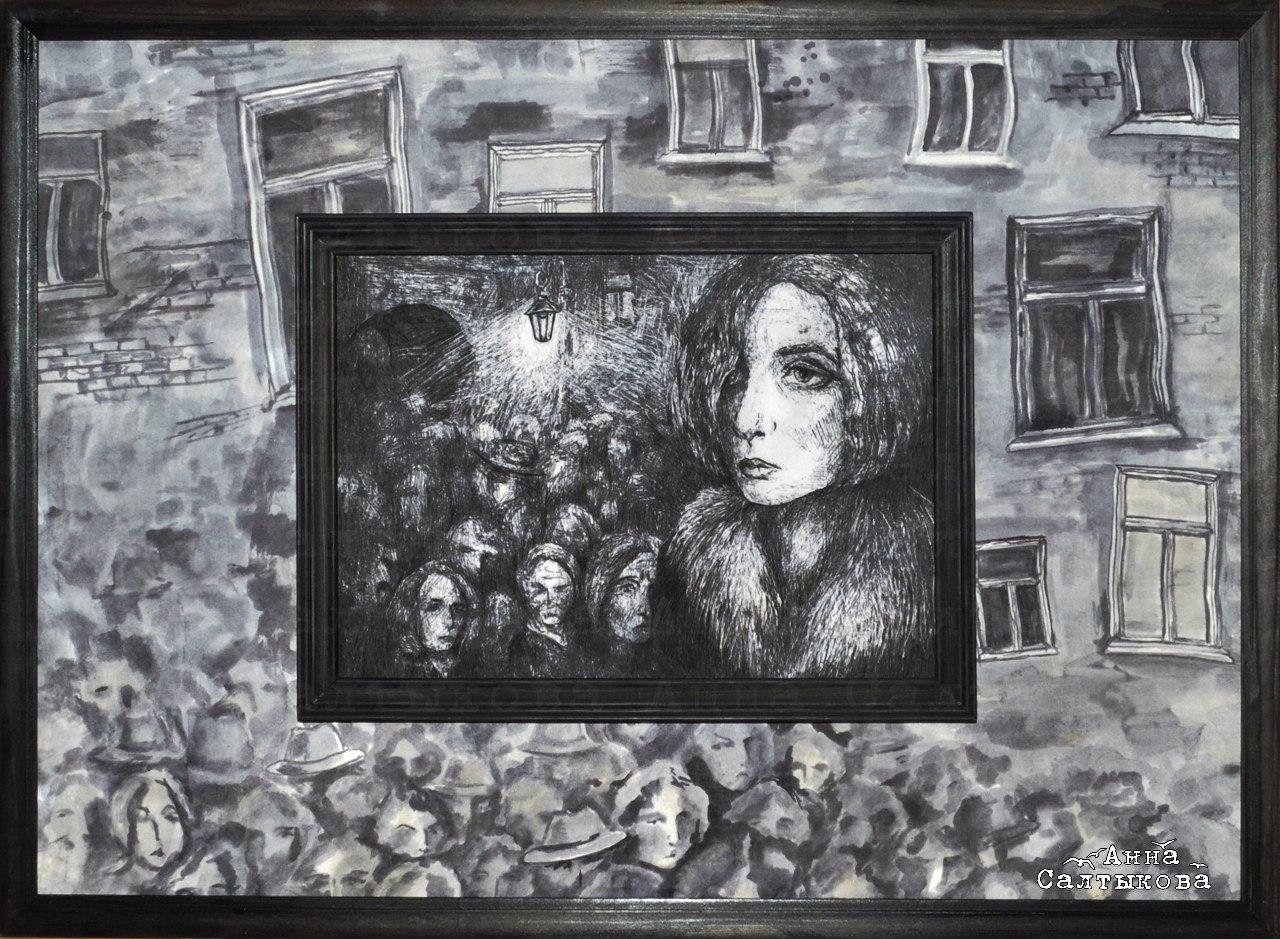 """Триптих """"Чужие лица"""""""