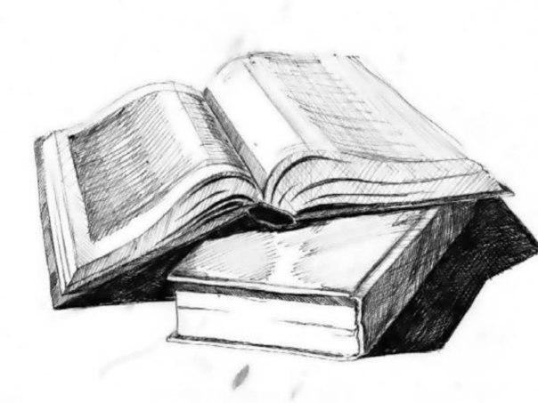 100 великих чудес света книга читать онлайн