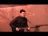 Комиссар - Туман-туманище (кавер-версия) - YouTube