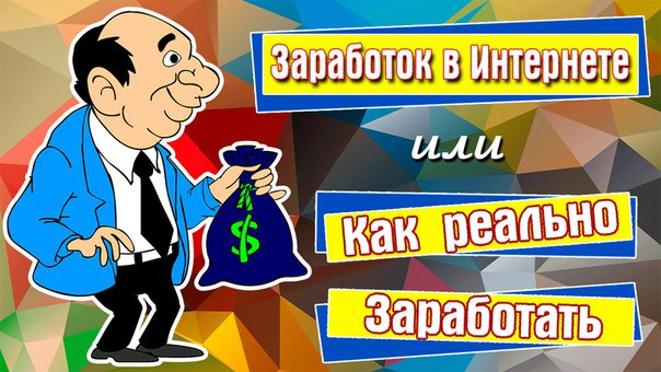 подарок - НОВИНКА  Cryptof подарок 120$ ZjEuyvY4ijE