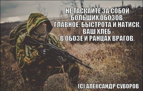 Дем михайлов