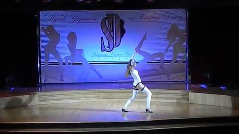 Кубок Украины по Strip-dance professional Solo 1 place Вакулова Лилия
