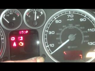 Как сбросить сервисный индикатор на Пежо 307 ?