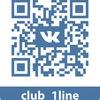 Club1Line - бизнес Клуб