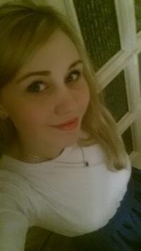 Дёмина Оксана