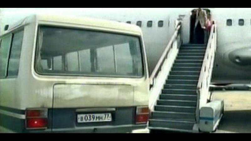 Операция Цвет нации (Сериал 7-8) 2004