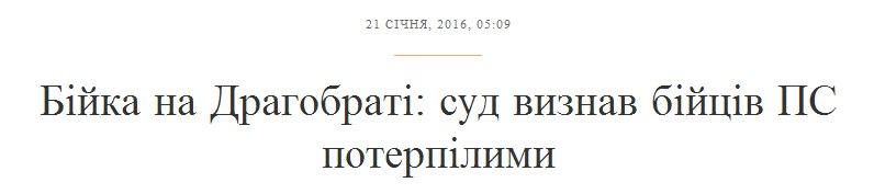 Порошенко и Байден договорились о скоординированных действиях для полной имплементации минских соглашений - Цензор.НЕТ 122