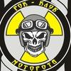 Рок клуб ,,Реактор,,