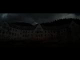 Темный лес 2 2015 - Трейлер (720p)