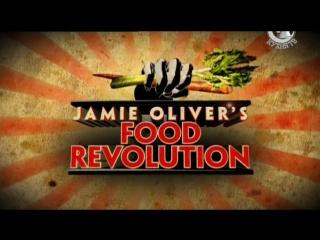Джейми Оливер. Гастрономическая революция. 1 серия