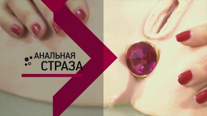 Секс За Деньги С Русской Блондиночкой