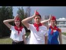 Приглашение в Пионерский лагерь Non-Stop от Бани и Ко из Екатеринбурга!