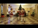 Танец СНЕГУРОЧЕК Кабы не было зимы, шоу-балет Пантера, Иркутск